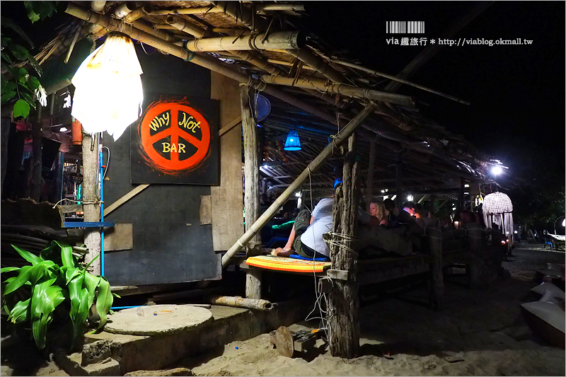 【蘭塔美食】蘭塔島餐廳~Why Not Bar‧大人氣酒吧!就在沙灘上用餐~平價的浪漫海灘餐廳!