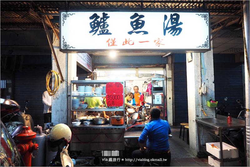 【台北新店美食】超人鱸魚湯 滷豬腳也好好吃~石斑魚更別錯過!耕莘醫院附近的推薦美食!
