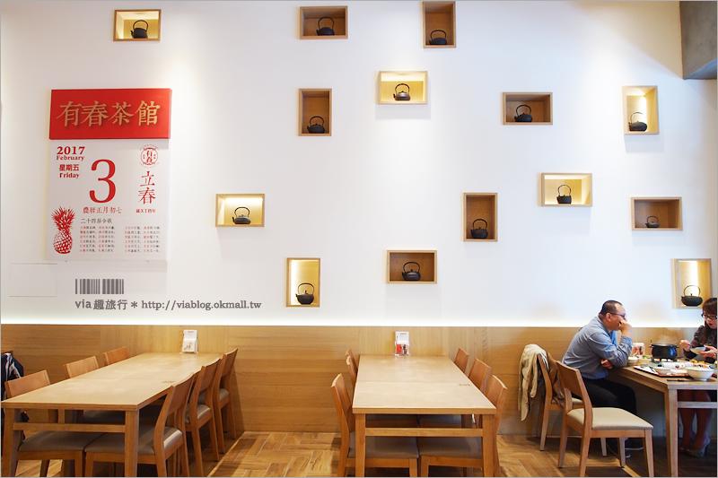 【台中聚餐】有春茶館~懷舊風茶館~魷魚螺肉蒜好懷念!朋友聚會好去處!