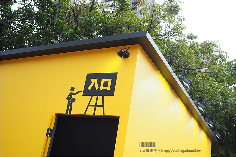 【IKEA】台中IKEA創意生活展~台中市民廣場展出中!10個創意設計小屋拍照打卡去!
