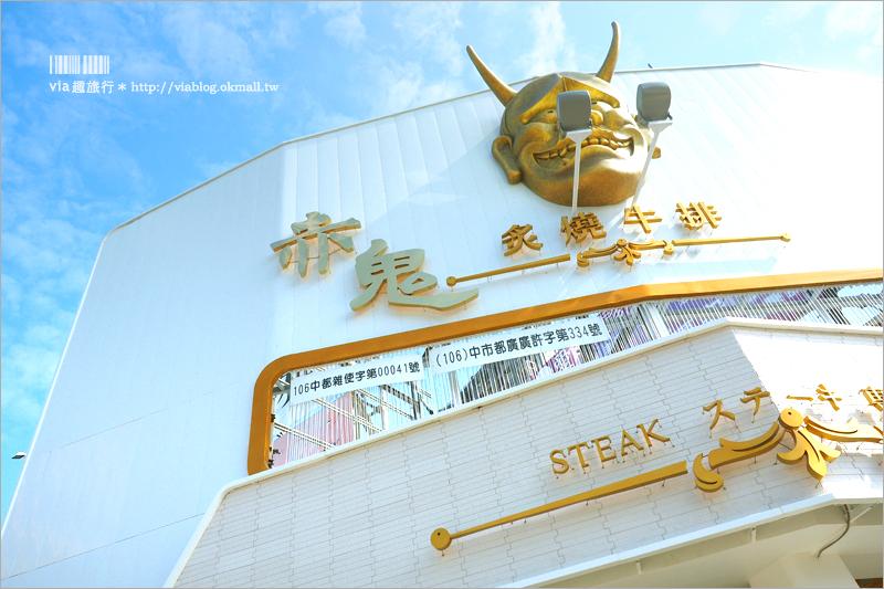 【台中牛排】赤鬼牛排台灣大道店~公益店搬新家!全白色系的牛排館‧美味又漂亮!
