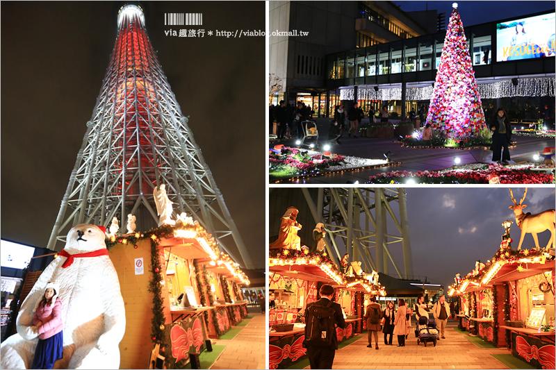 【東京景點】東京夜生活(下)~晴空塔墨田水族館、六本木之丘、森美術館、東京書香入夢旅館‧夜晚比你想像中更好玩!