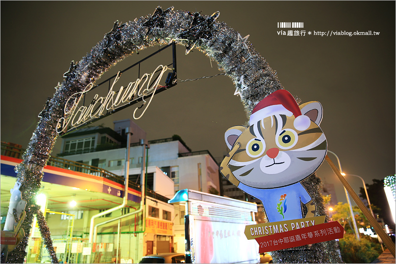 【柳川水中耶誕樹】台中聖誕節~全台首座水上耶誕樹!浪漫點燈~來台中過耶誕節囉!