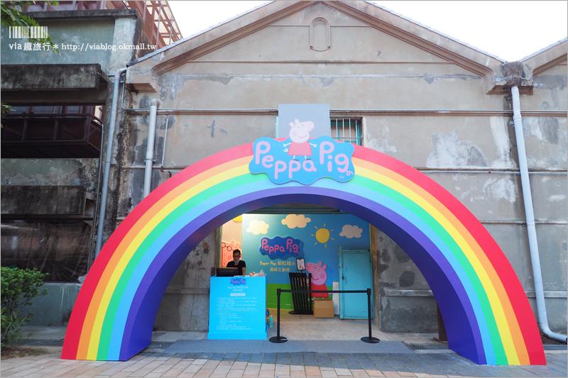 【台中佩佩豬】Super Pop粉紅豬小妹超級互動展~多項遊樂設施玩不停!室內溜小孩的好去處!