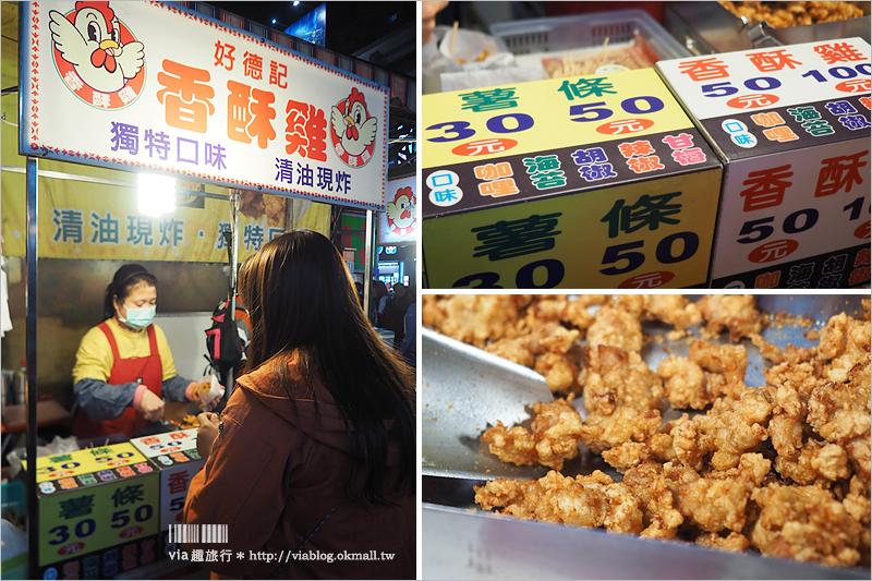 【瑞豐夜市】高雄夜市推薦就去這~曾氏福建炒麵、QQ球、天使雞排、香酥雞…好吃美食吃不完!