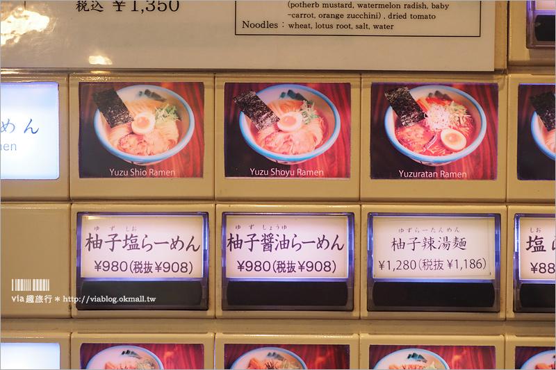 【東京美食推薦】東京拉麵~阿夫利拉麵(六本木店)‧激推!清香好吃的柚子拉麵~搭配厚片叉燒好好吃!