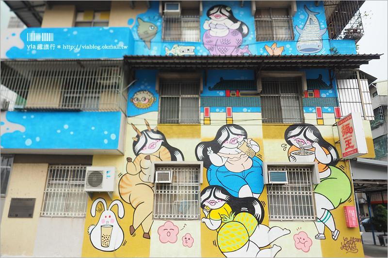 【高雄景點】衛武迷迷村~苓雅國際彩繪社區‧超精彩的大型壁畫!全亞洲最高壁畫在這裡!