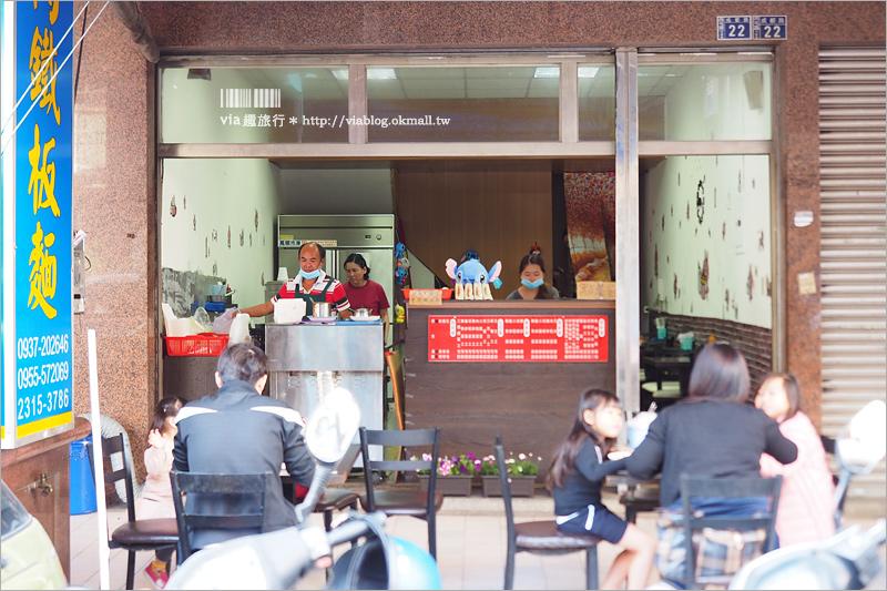 【台中早餐推薦】無名豬肉鐵板麵~20年老店!從路邊攤車賣到終於有店面!老闆超親切的好吃鐵板麵!