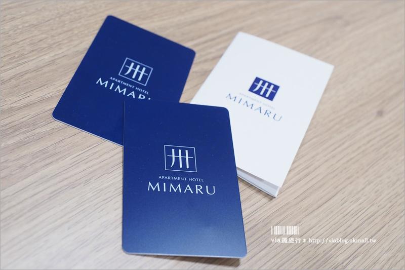【東京飯店】MIMARU TOKYO AKASAKA~親子住宿推薦!房型美且都有廚房!地鐵四分鐘超方便!