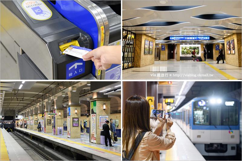 【神戶自由行】神戶一日遊~「阪神電車一日券」攻略!吃喝玩樂就看這篇懶人包!