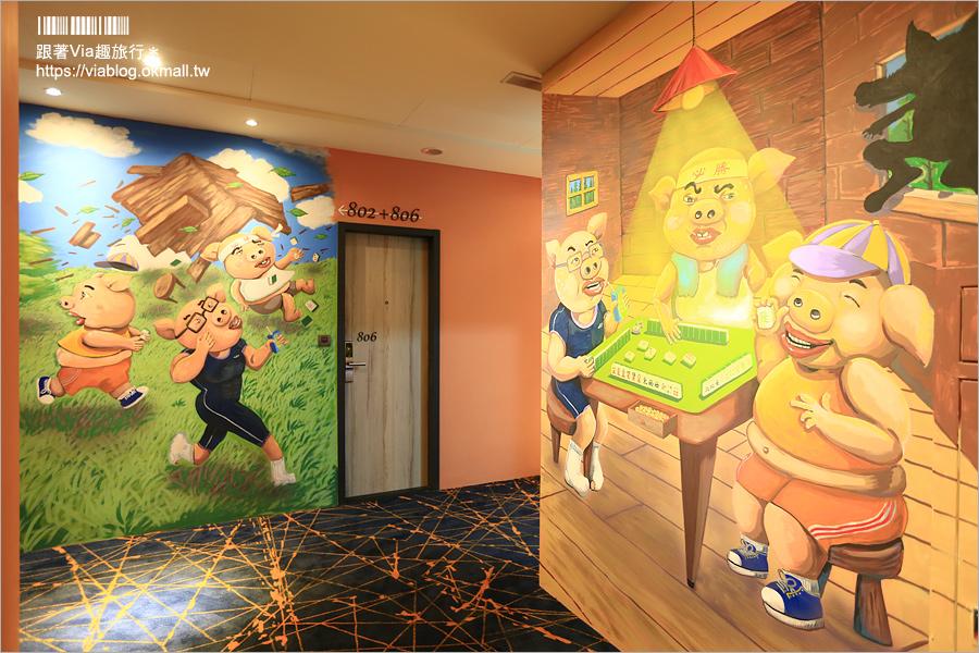 【台中飯店】台中火車站住宿推薦~MINI HOTELS台中火車站館/北歐風!極致迷你設計風旅館,離火車站近好方便!