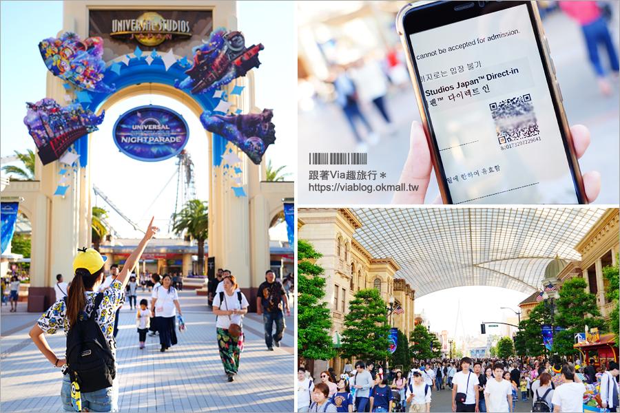 【日本環球影城】2018最新!全新夜間遊行登場~世界首創光雕+花車的大型遊行來囉!