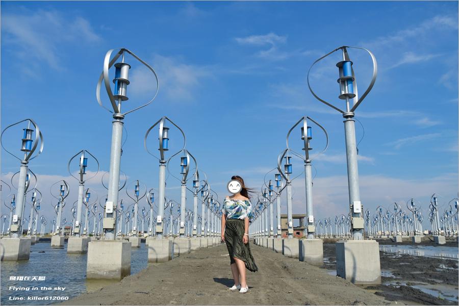 【彰化景點】新景點!王功風力發電區~奇幻的外星球小風車森林,IG最新熱門打卡點!