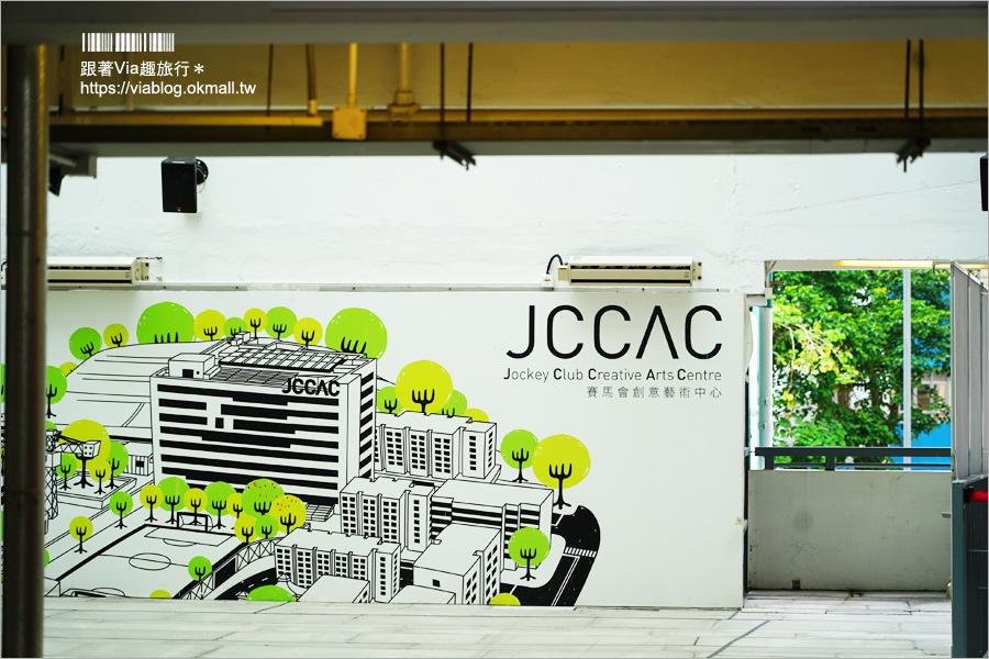 【深水埗旅遊】文青跟我這樣玩~美荷樓青年旅舍、JCCAC藝術中心、雷生春/老屋新景點一樣很有趣!