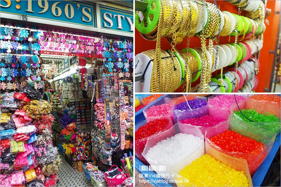 【深水埗壁畫】深水埗好遊趣~發現巨型3D彩虹小熊!還有各式批發小店逛不停!