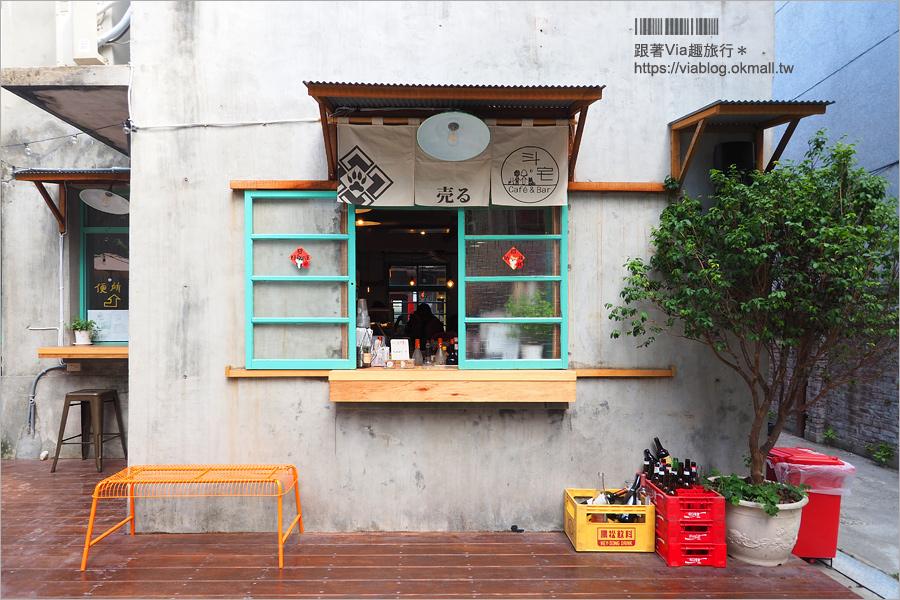 【花蓮咖啡館】斗宅商社‧柴犬咖啡~柴柴造型咖啡、麵包好療癒~舊郵局宿舍改造的新空間!