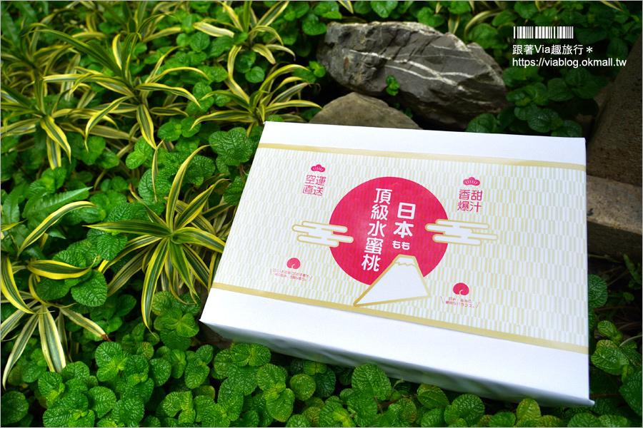 【日本水蜜桃】開團啦!來自日本山梨縣的水蜜桃~鮮香多汁大好吃!數量有限、先訂先贏囉!