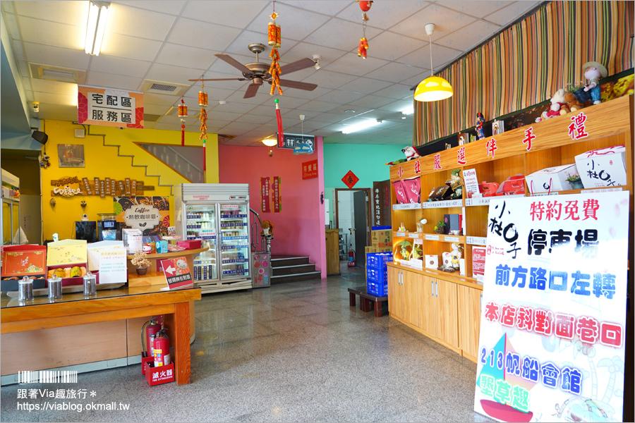 【墾丁小吃】小杜包子~最新人氣玫瑰饅頭!網美們最愛打卡美食!