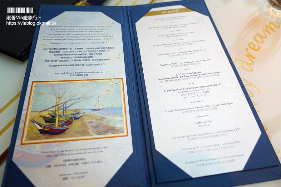 【香港咖啡館】梵谷餐廳Van Gogh Senses Hong Kong~下午茶推薦!在每一口美味裡遇見梵谷