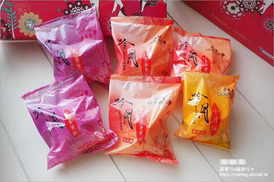 中秋禮盒推薦》供美香麵包~南投市40多年老店‧via從小吃到大!中秋月餅推薦就吃他們家~