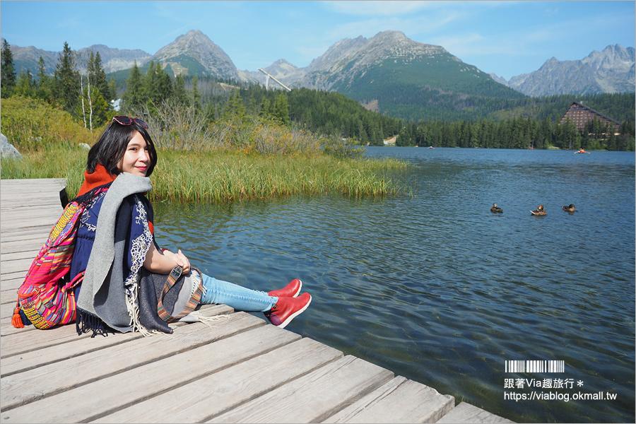 【斯洛伐克自由行】高塔特拉山(High Tatras)如風景畫的山中小鎮一日遊~Strbske Pleso Lake、Starý Smokovec、Tatranská Lomnica