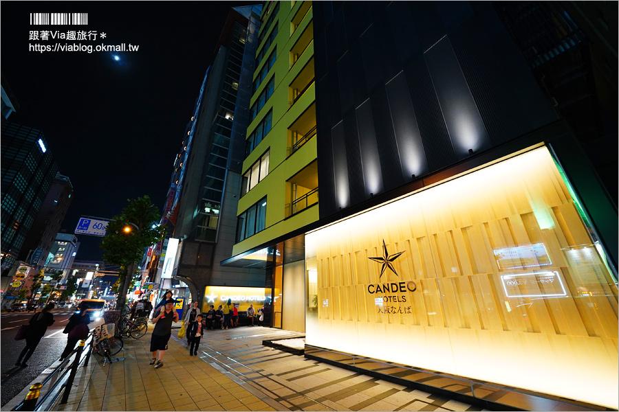 【大阪難波住宿】大阪難波光芒飯店~頂樓有免費浴場泡湯!逛街交通都方便的人氣旅館!