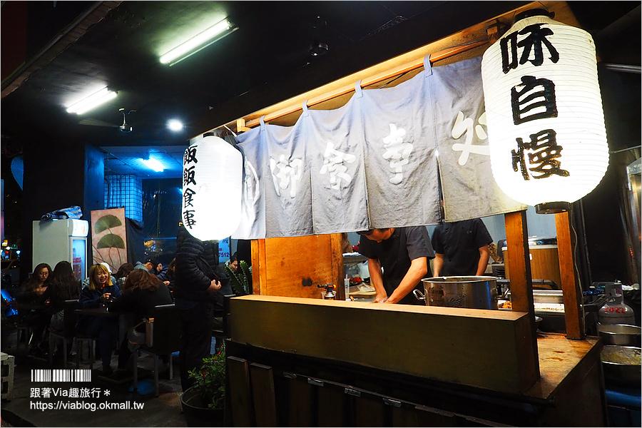 【台中綠川美食】飯飯~台中人氣丼飯‧綠川水岸旁的深夜美食!肉多大滿足的丼飯這裡吃!