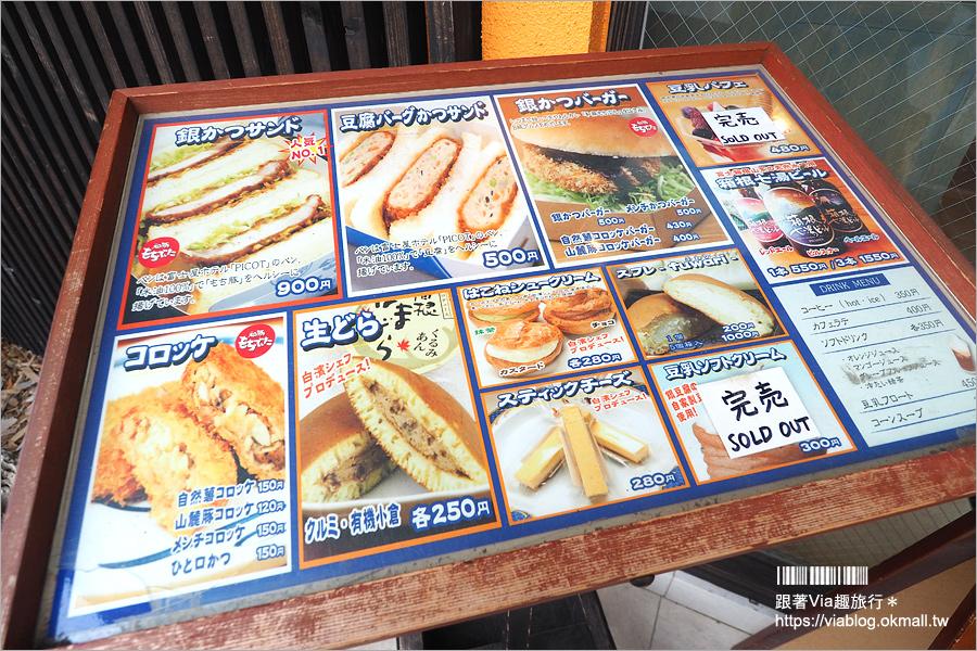 【箱根美食推薦】田村銀勝亭(田むら 銀かつ亭)炸豬排豆腐套餐~開店前就在排隊的人氣餐廳!