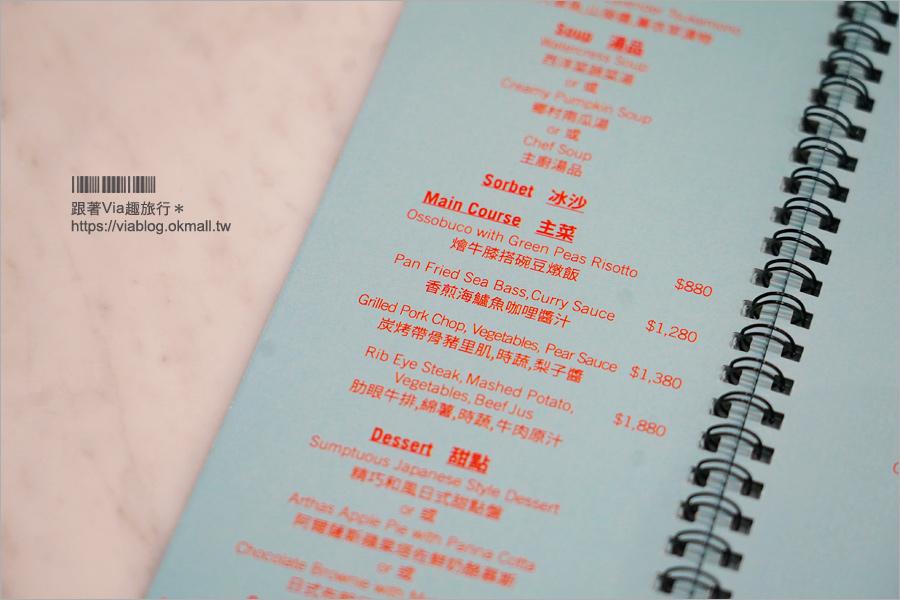 【台北飯店推薦】林口亞昕福朋喜來登酒店~搶鮮入住五星級旅宿!就在捷運站對面好方便,無邊際泳池超美!