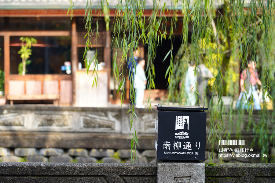 【城崎溫泉】關西景點‧千年溫泉鄉~柳樹、石橋、浴衣!來去充滿懷舊風味的溫泉鄉旅行去!