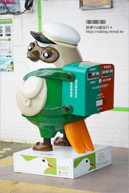 【屏東景點】枋山郵局/伯勞鳥郵局~超巨大的郵局便利箱外觀~白鴿、伯勞鳥郵差、芒果等俏皮入畫!