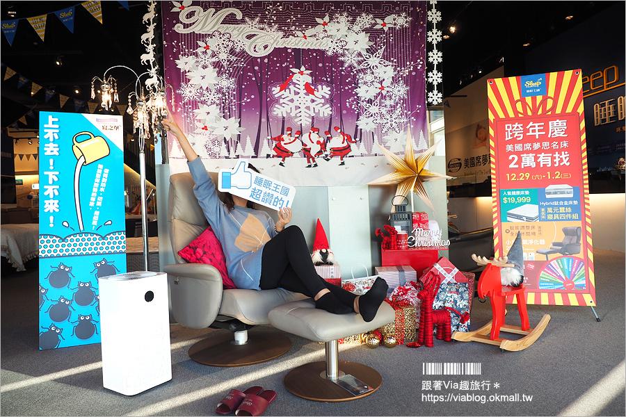 【床墊推薦】睡眠王國特賣活動-最終加碼四天 1/11-1/14『席夢思兩萬 有找!』挑張好床準備過年囉!