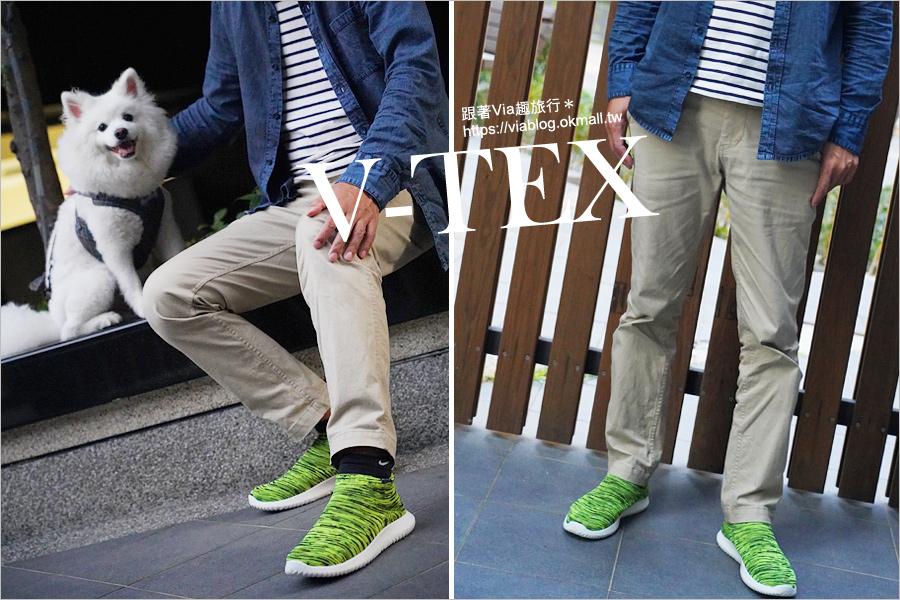 【防水鞋】V-TEX防水鞋~新品來囉!黑武士+珍珠白新色分享~更多實搭照片看這篇!