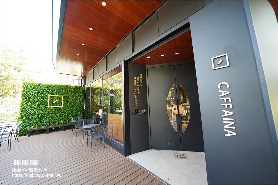 【高雄咖啡館】卡啡那文化探索館‧文化中心~全台最美公園咖啡館!草莓季甜點報到~夢幻草莓舒芙蕾必吃!