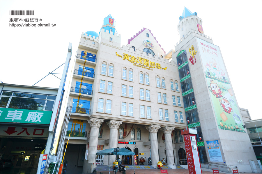 【高雄景點】維格餅家‧黃金菠蘿城堡~觀光工廠旅行趣!頂樓天台IG打卡熱點!