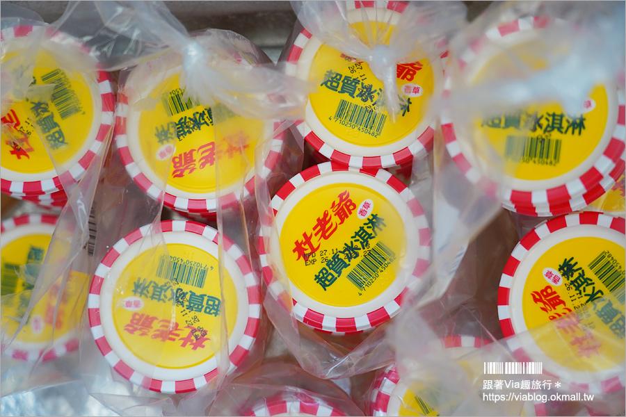 【南投美食】草屯餐廳/一饌泰式火鍋~隱身田中央的人氣火鍋店!道地泰式風味酸辣鍋好好食!