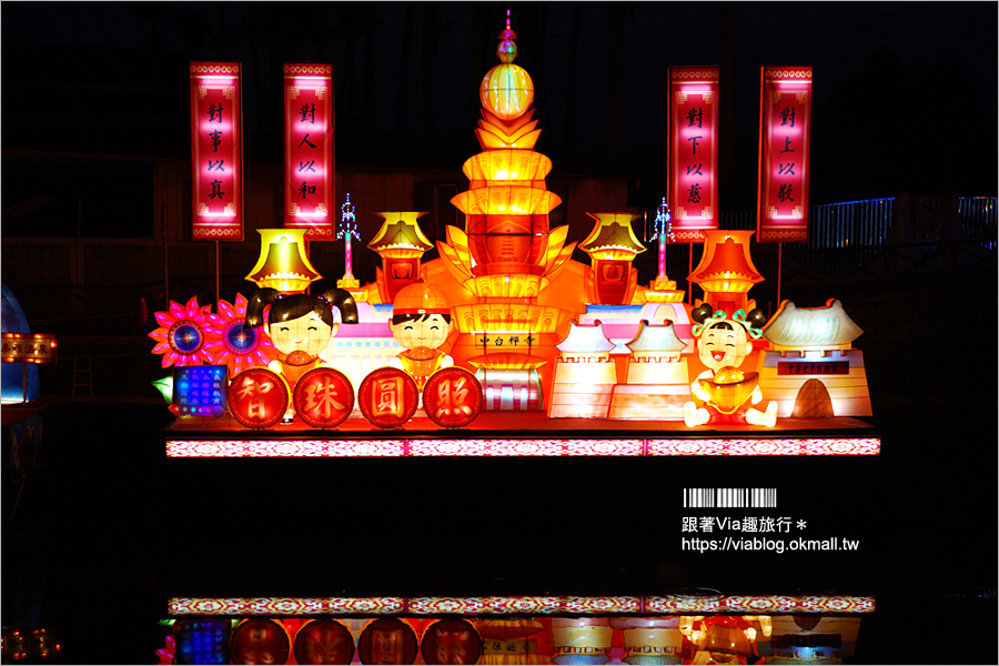 【2019埔里燈會】浪漫水上燈區+夢幻森林燈區~水陸賞燈趣!埔里小鎮邀你來旅行!