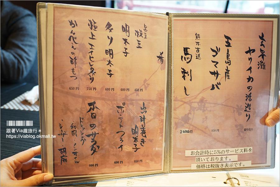 【福岡居酒屋】博多官兵衛居酒屋(祗園店)~博多運河城旁的美食餐廳推薦!烏賊沙西米大推必嚐!