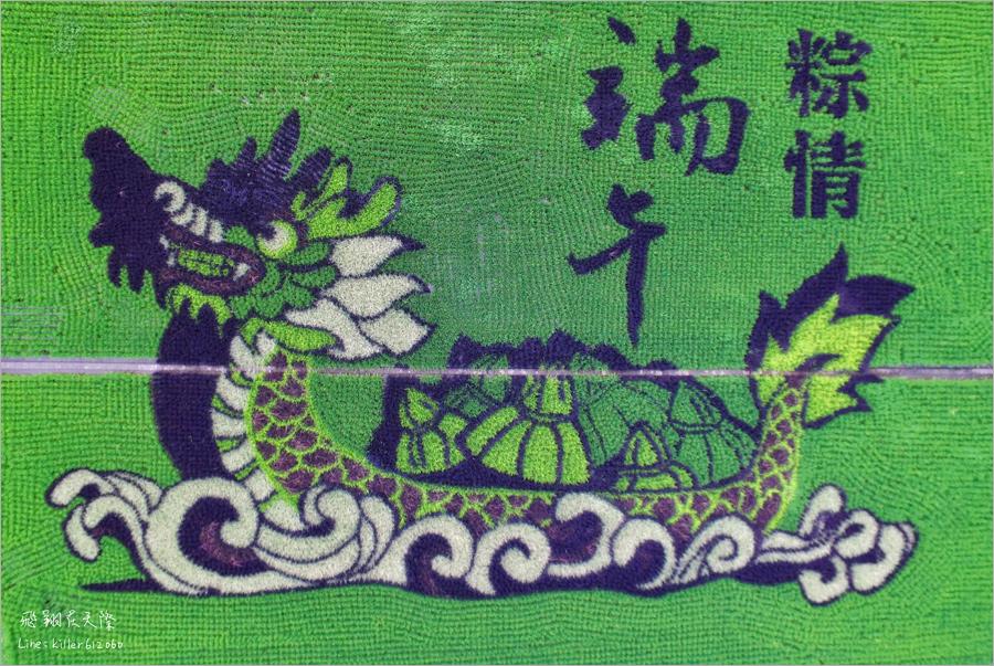 苑裡彩繪稻田》苗栗旅行~端午節應景景點報到!綠油油的稻田上划龍舟?嘿!看了就知道!