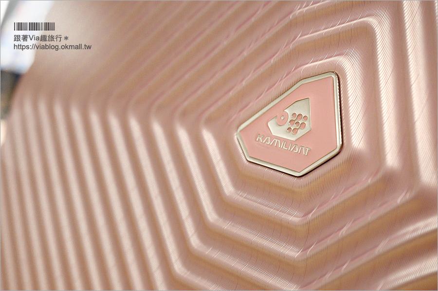 【行李箱推薦】KAMILIANT行李箱~新色繽紛上市!時尚流線的平價行李箱,推薦小資旅人手款!
