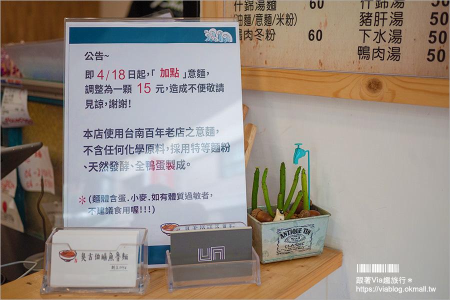【高雄阿蓮小吃】臭吉伯鱔魚魯麵|古早味小吃~一碗麵串起三代親情~阿公手藝美味永留香!