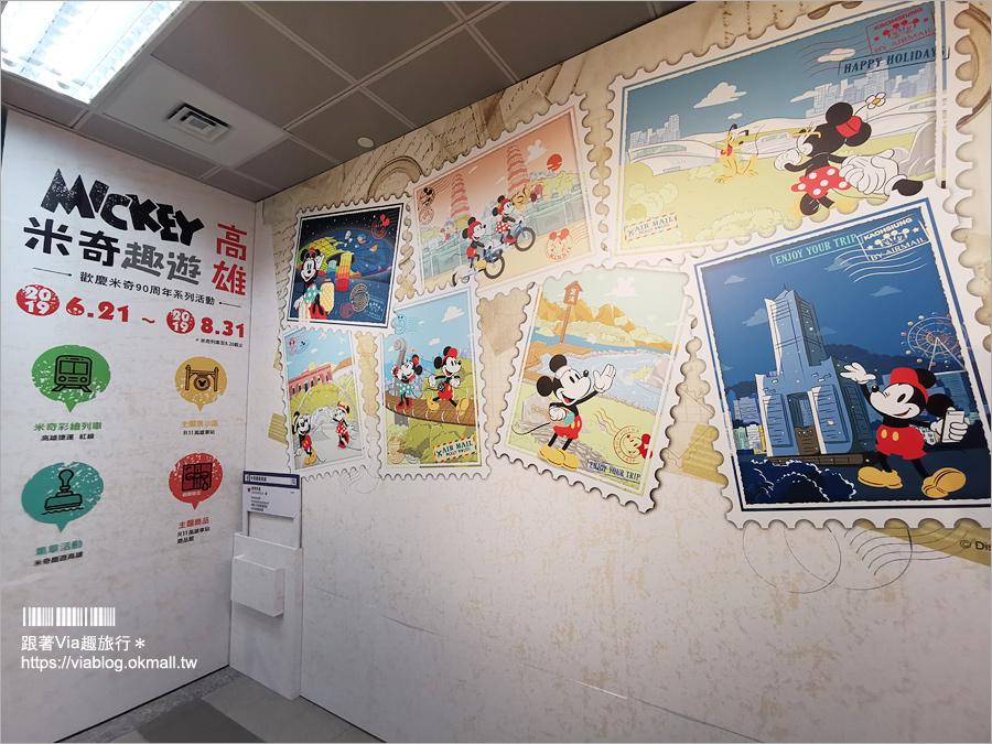 【高雄米奇】米奇趣遊高雄~暑假限定!免費參觀!高捷R11高雄車站米奇展+米奇彩繪列車來囉~