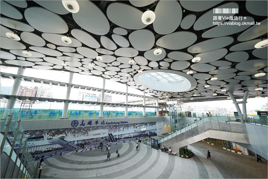 【高雄車站】打卡去~全新打造未來感十足的新高雄車站~荷蘭團隊打造天井帷幕好壯觀!