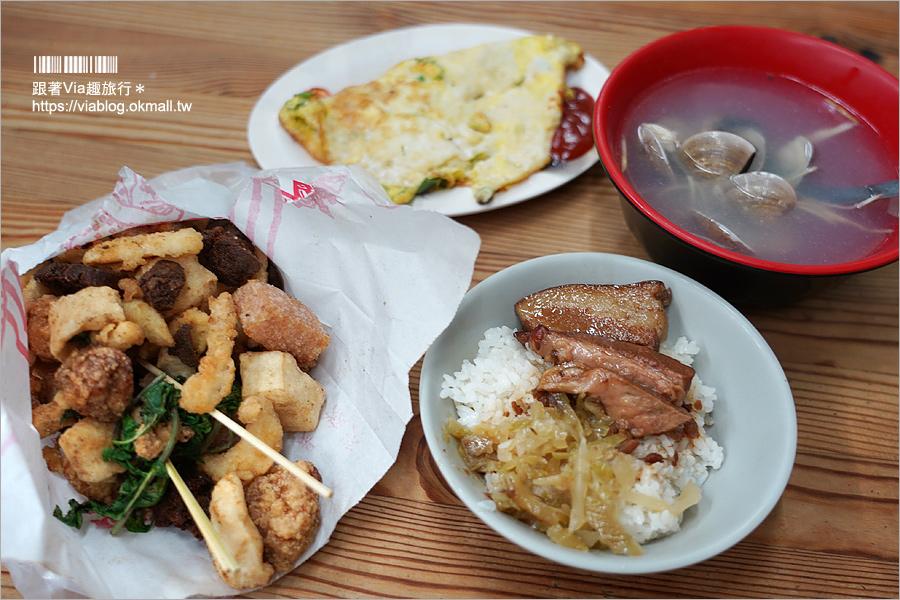 【高雄夜市】高雄自強夜市~在地人愛去的夜市!南明魯肉飯、老牌白糖糕、阿亮雞排、台灣第一家鹹雞酥…一起吃美食去!