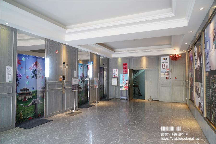 【台南住宿】富驛時尚酒店~平價地點優的高CP飯店!住這間國華街、海安路、神農街、正興街都走路五分鐘內超級方便!