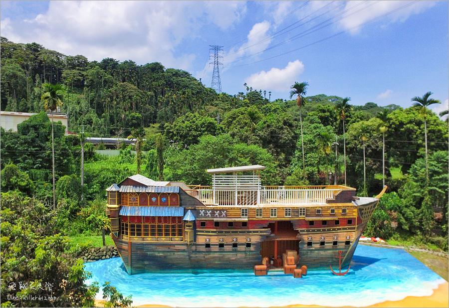 【南投海盜村】竹山景點‧海盜村景觀彩繪園區~全新亮點!彩繪村、海盜船、氣墊樂園、旋轉木馬一次送上玩透透!