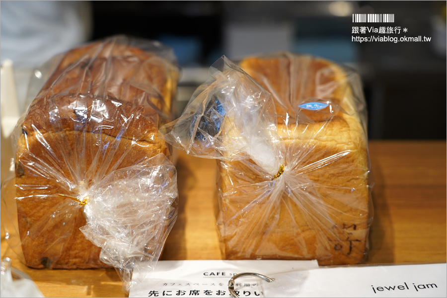 【大阪排隊吐司】高級食パン《嵜本&jam》SAKImoto BAKERY~近難波站的人氣排隊吐司,多種創新口味果醬好好味