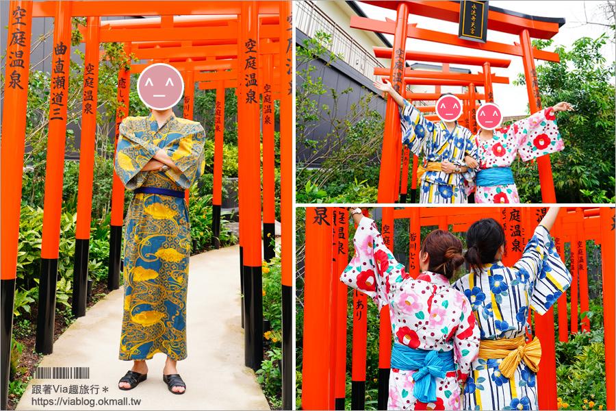 【大阪溫泉推薦】空庭溫泉Solaniwa Onsen~療癒身心的溫泉主題樂園超詳細全攻略!泡湯、美食、看秀、按摩一次搞定!