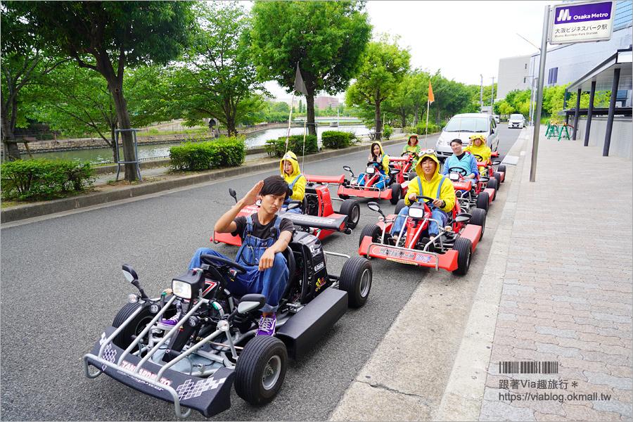 【大阪卡丁車】Akiba Kart Osaka大阪卡丁車體驗心得分享~暢遊大阪新玩法!變裝上街好拉風!