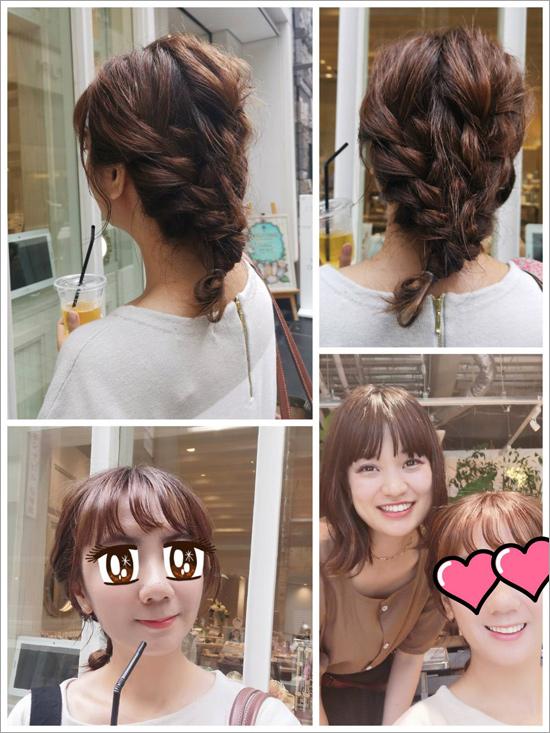 【日本美髮初體驗】日本髮廊預約就靠它~Japan i beauty 愛美行APP!東京銀座KIKKAKE@Depth~洗完髮質立刻UP!